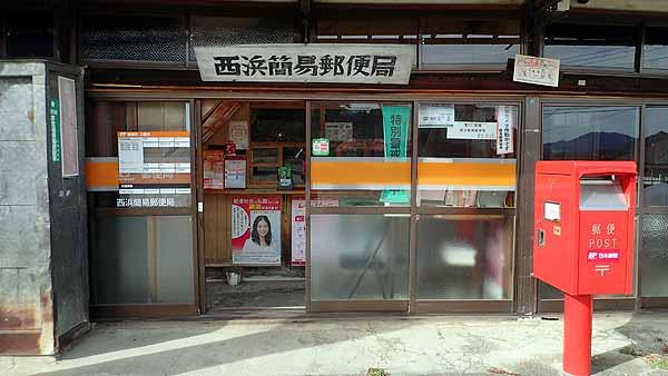 f:id:i-shizukichi:20181219221728j:plain