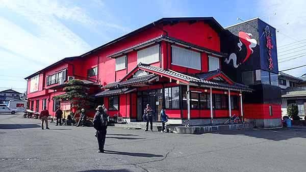 f:id:i-shizukichi:20190131134712j:plain