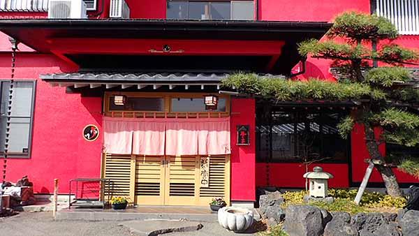 f:id:i-shizukichi:20190131134907j:plain