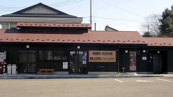 f:id:i-shizukichi:20190131135448j:plain