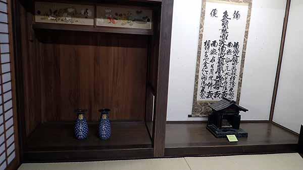 f:id:i-shizukichi:20190131135736j:plain