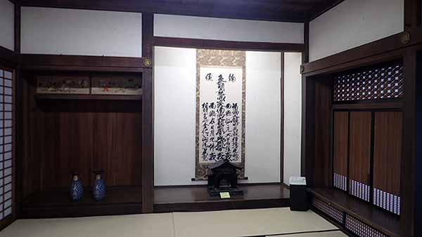 f:id:i-shizukichi:20190131135743j:plain