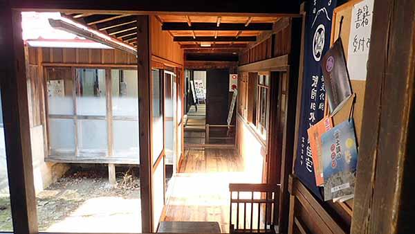 f:id:i-shizukichi:20190131135752j:plain