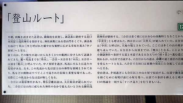 f:id:i-shizukichi:20190131135754j:plain