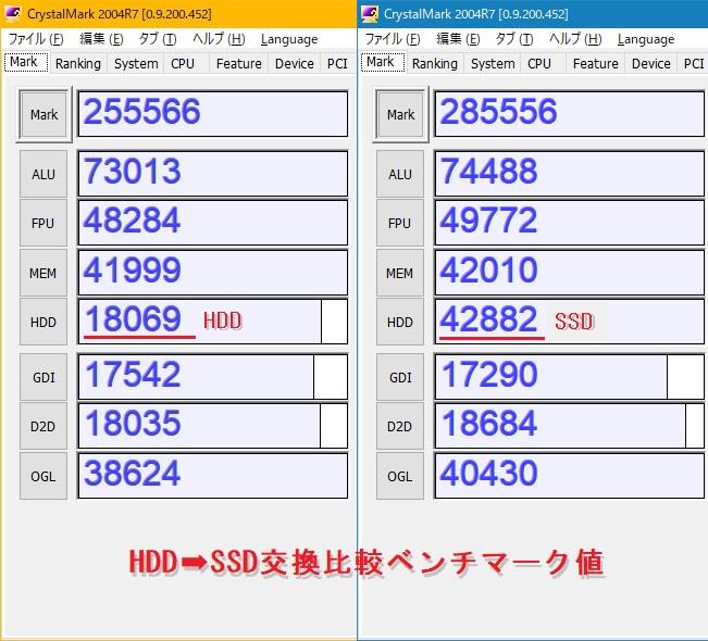 f:id:i-shizukichi:20190223100611j:plain