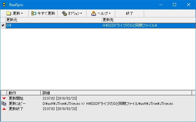 f:id:i-shizukichi:20190223224159j:plain