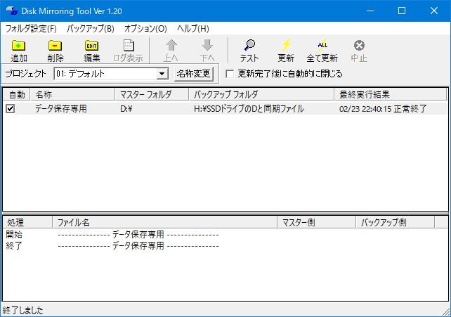 f:id:i-shizukichi:20190223224225j:plain