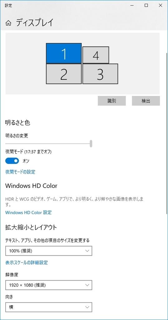 f:id:i-shizukichi:20190228125238j:plain