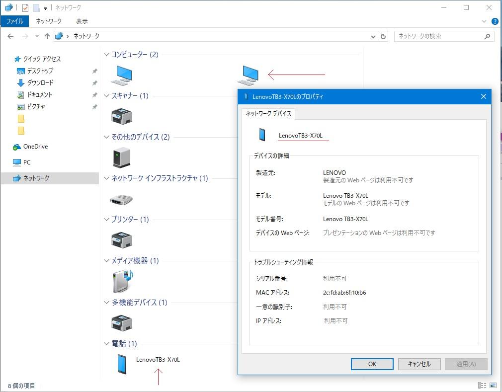 f:id:i-shizukichi:20190228175001j:plain