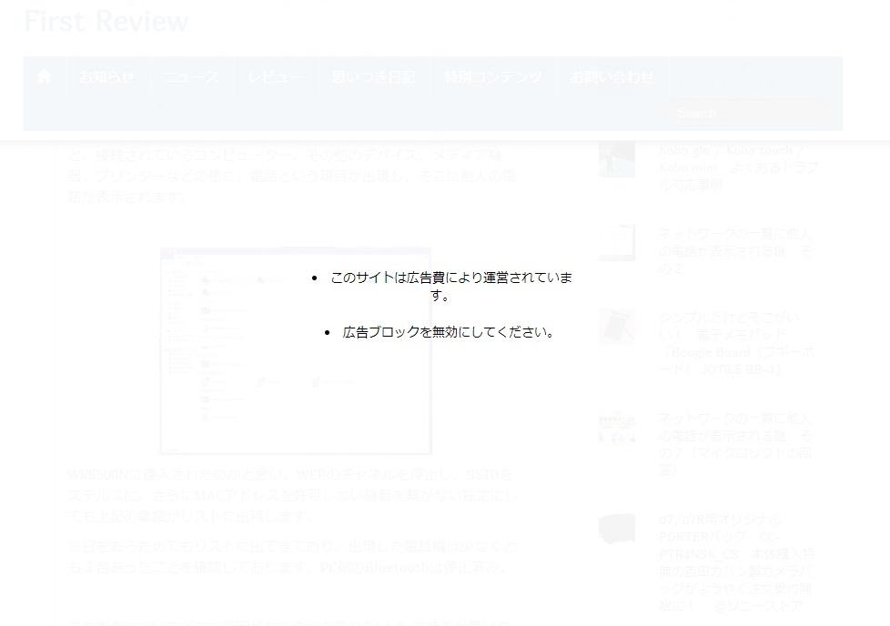f:id:i-shizukichi:20190228192412j:plain