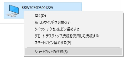 f:id:i-shizukichi:20190301005421j:plain