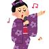 f:id:i-shizukichi:20190313224530p:plain