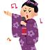 f:id:i-shizukichi:20190313225753p:plain