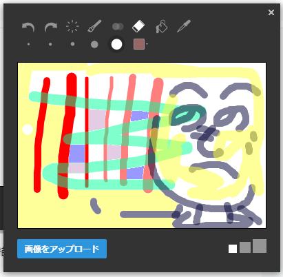 f:id:i-shizukichi:20190422170926p:plain