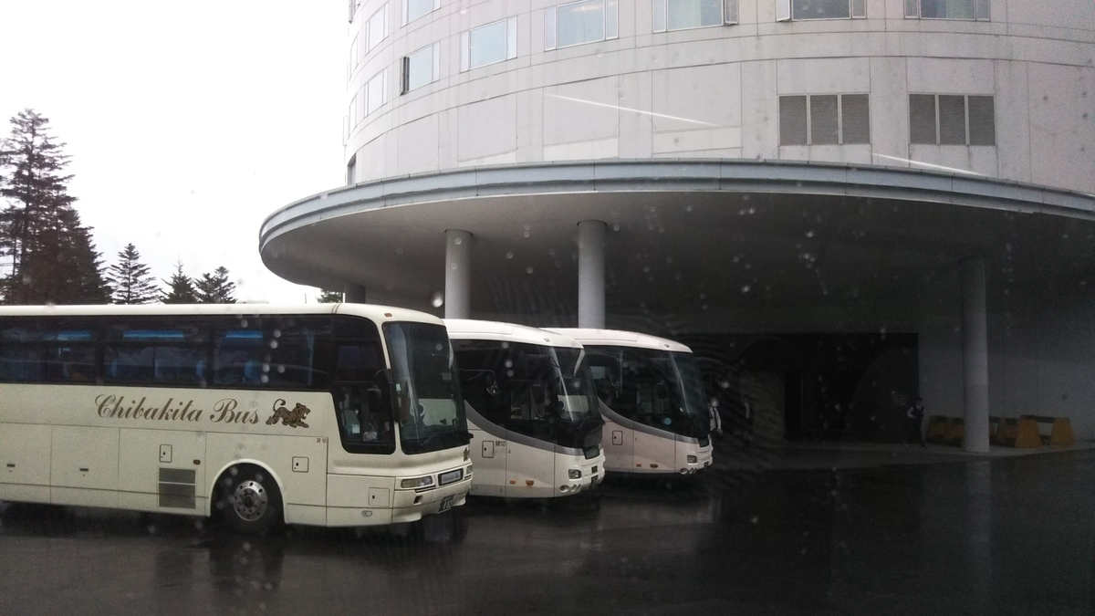 ニセコヒルトンホテル