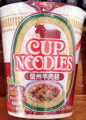 日清カップヌードル・蘭州牛肉麺