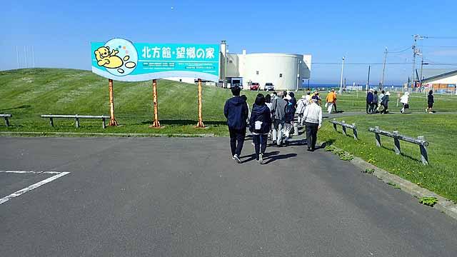 f:id:i-shizukichi:20190610080621j:plain