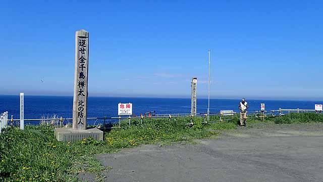 f:id:i-shizukichi:20190610081109j:plain