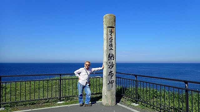 f:id:i-shizukichi:20190610085527j:plain