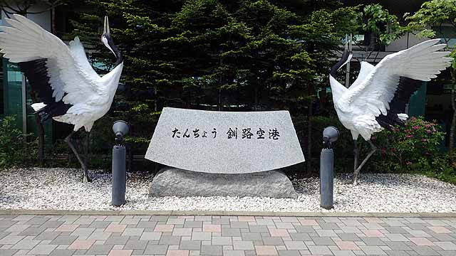 f:id:i-shizukichi:20190610095247j:plain