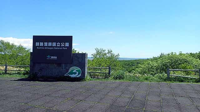 f:id:i-shizukichi:20190610095323j:plain