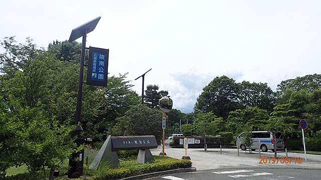 f:id:i-shizukichi:20190618184446j:plain