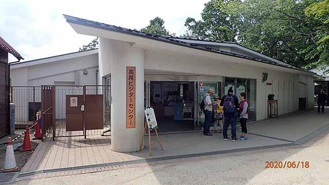 f:id:i-shizukichi:20190618192316j:plain
