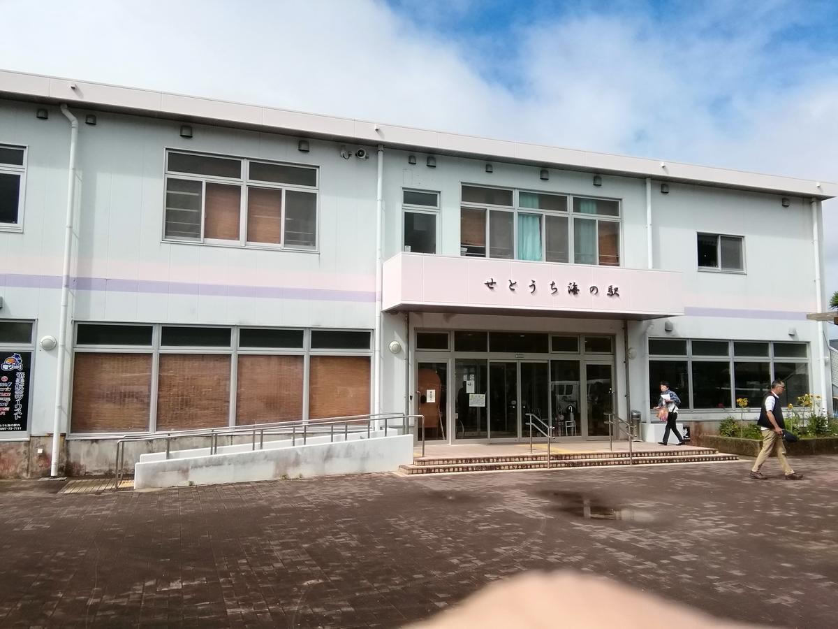 f:id:i-shizukichi:20190627183852j:plain