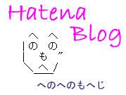 f:id:i-shizukichi:20190705192932j:plain
