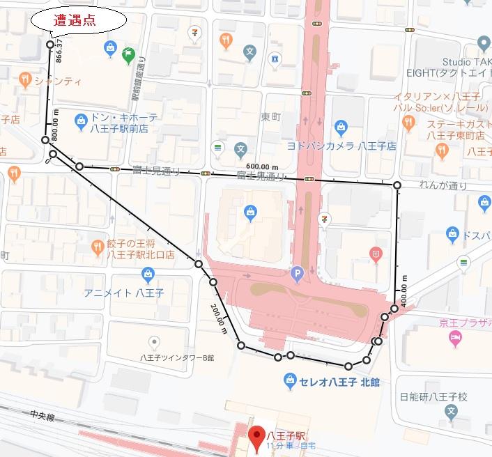 f:id:i-shizukichi:20190707123928j:plain