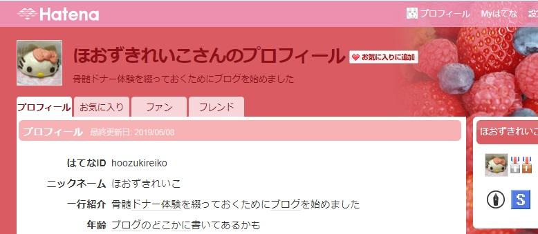 f:id:i-shizukichi:20190708102704j:plain
