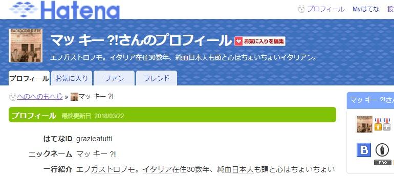 f:id:i-shizukichi:20190708104711j:plain