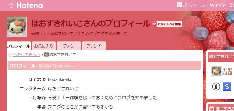 f:id:i-shizukichi:20190708202234j:plain