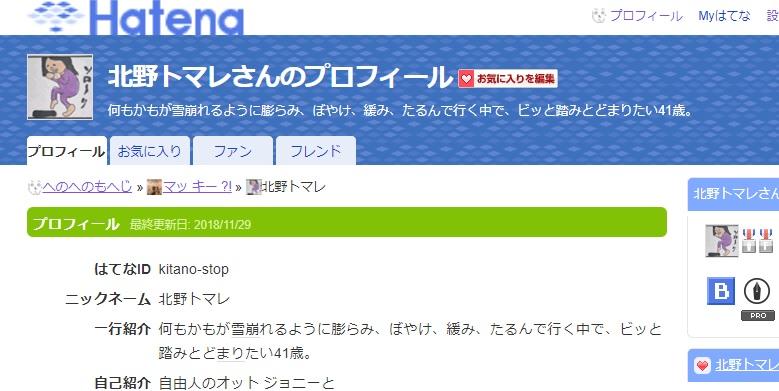 f:id:i-shizukichi:20190709095202j:plain