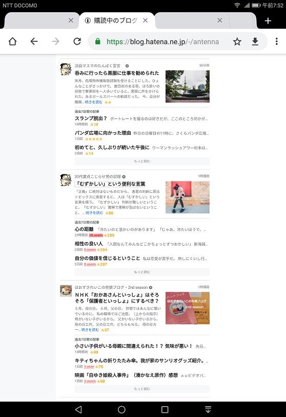 f:id:i-shizukichi:20190710083250j:plain