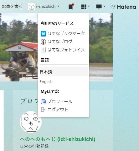 f:id:i-shizukichi:20190731150004j:plain