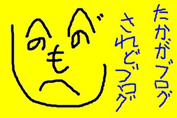 f:id:i-shizukichi:20190823112907p:plain