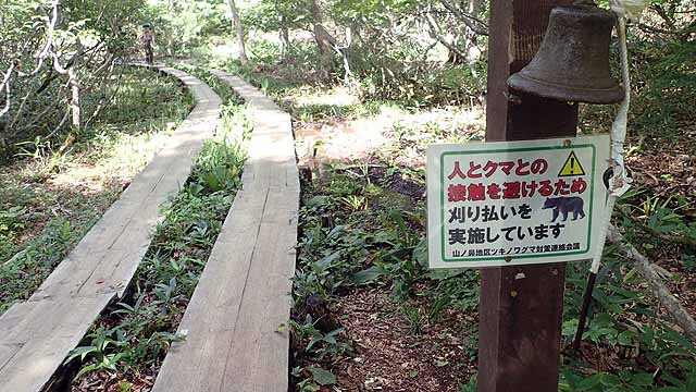 f:id:i-shizukichi:20190825144257j:plain