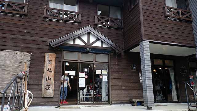 f:id:i-shizukichi:20190825145010j:plain