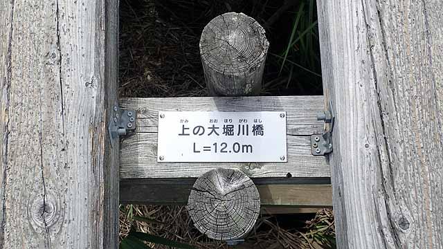 f:id:i-shizukichi:20190825150336j:plain
