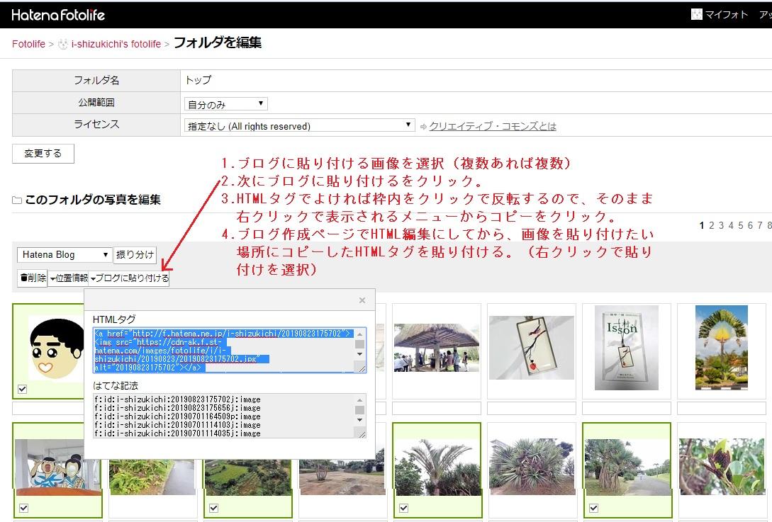 f:id:i-shizukichi:20190925235450j:plain