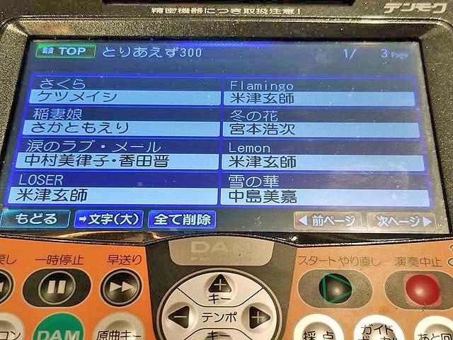 f:id:i-shizukichi:20191017181509j:plain