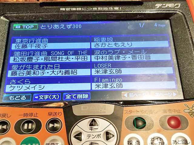 f:id:i-shizukichi:20191017181517j:plain