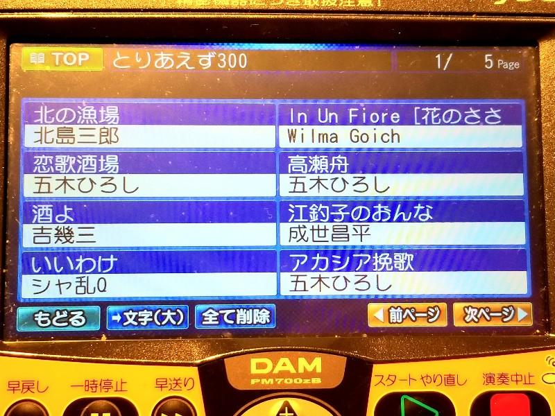 f:id:i-shizukichi:20191021180612j:plain