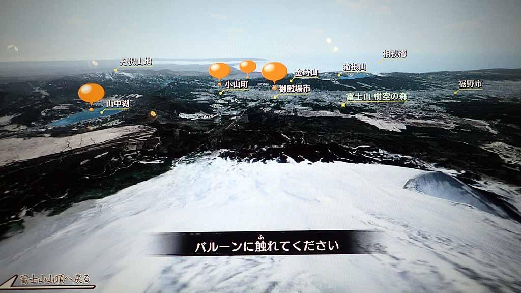f:id:i-shizukichi:20191106134819j:plain