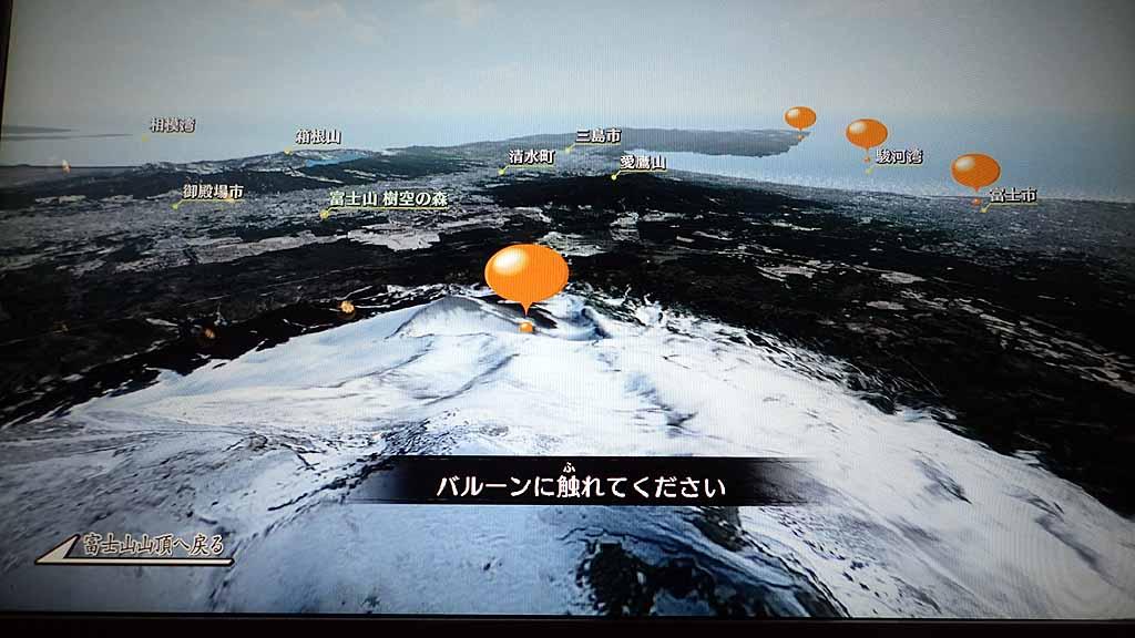 f:id:i-shizukichi:20191106134829j:plain