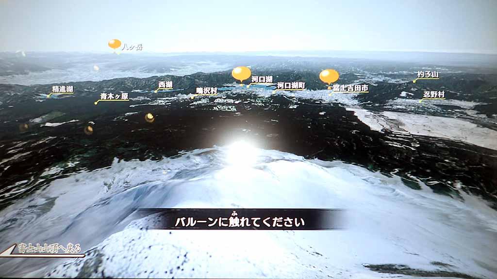 f:id:i-shizukichi:20191106134844j:plain