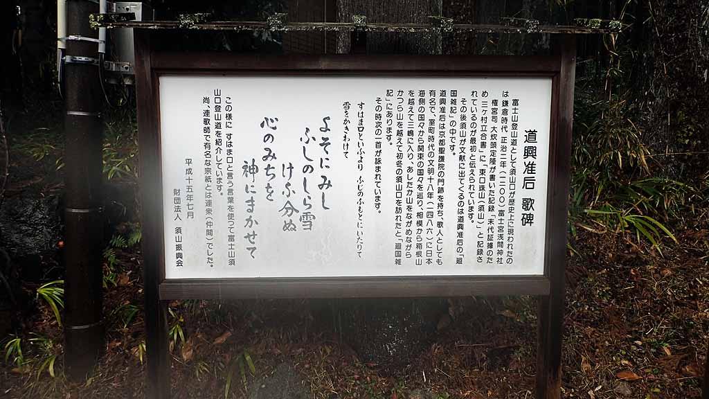 f:id:i-shizukichi:20191106135041j:plain