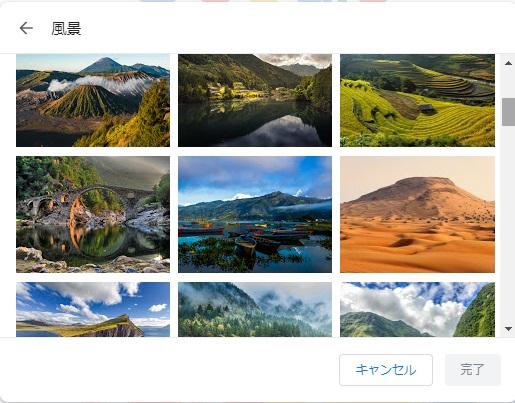 f:id:i-shizukichi:20191107123707j:plain