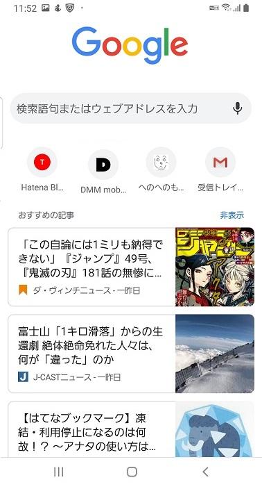f:id:i-shizukichi:20191107155814j:plain